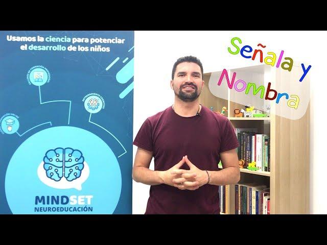 [Tips Cerebro] Señala y nombra para desarrollar el vocabulario de tus niños
